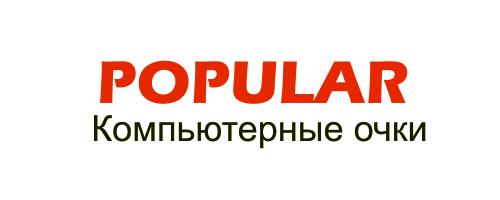 Купить оправу для очков (Украина) оптом — PivdenOptika 210576401f2